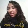 أنا حبيبة من اليمن 27 سنة عازب(ة) و أبحث عن رجال ل الدردشة