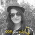 أنا صبرينة من فلسطين 31 سنة مطلق(ة) و أبحث عن رجال ل الصداقة