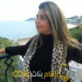 أنا نورة من المغرب 29 سنة عازب(ة) و أبحث عن رجال ل الصداقة