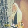 أنا رحاب من المغرب 26 سنة عازب(ة) و أبحث عن رجال ل الدردشة