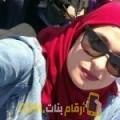 أنا سهير من العراق 37 سنة مطلق(ة) و أبحث عن رجال ل المتعة