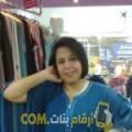 أنا راندة من البحرين 48 سنة مطلق(ة) و أبحث عن رجال ل التعارف