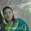 أنا نيات من سوريا 26 سنة عازب(ة) و أبحث عن رجال ل المتعة