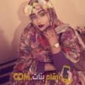 أنا آية من المغرب 37 سنة مطلق(ة) و أبحث عن رجال ل التعارف