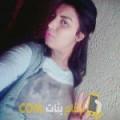 أنا مديحة من الجزائر 22 سنة عازب(ة) و أبحث عن رجال ل الحب