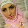 أنا ميرنة من السعودية 27 سنة عازب(ة) و أبحث عن رجال ل المتعة