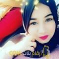 أنا فريدة من الكويت 23 سنة عازب(ة) و أبحث عن رجال ل الزواج