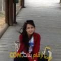 أنا بهيجة من اليمن 27 سنة عازب(ة) و أبحث عن رجال ل الزواج