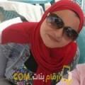 أنا خلود من عمان 39 سنة مطلق(ة) و أبحث عن رجال ل الدردشة