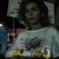 أنا أماني من سوريا 27 سنة عازب(ة) و أبحث عن رجال ل التعارف
