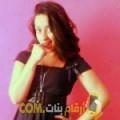 أنا نسمة من عمان 29 سنة عازب(ة) و أبحث عن رجال ل التعارف