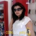 أنا أميمة من المغرب 32 سنة مطلق(ة) و أبحث عن رجال ل الزواج