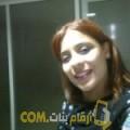 أنا سوسن من مصر 29 سنة عازب(ة) و أبحث عن رجال ل الصداقة