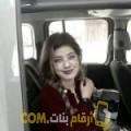 أنا إكرام من اليمن 22 سنة عازب(ة) و أبحث عن رجال ل الصداقة
