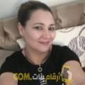 أنا أسيل من السعودية 39 سنة مطلق(ة) و أبحث عن رجال ل الدردشة