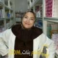 أنا ثورية من اليمن 37 سنة مطلق(ة) و أبحث عن رجال ل المتعة