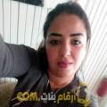 أنا ملاك من السعودية 20 سنة عازب(ة) و أبحث عن رجال ل الدردشة