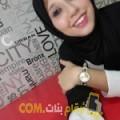 أنا هادية من ليبيا 28 سنة عازب(ة) و أبحث عن رجال ل الحب