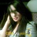 أنا فلة من تونس 32 سنة مطلق(ة) و أبحث عن رجال ل التعارف