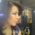 أنا رامة من العراق 34 سنة مطلق(ة) و أبحث عن رجال ل الدردشة