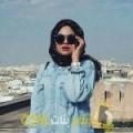أنا منال من مصر 38 سنة مطلق(ة) و أبحث عن رجال ل الحب