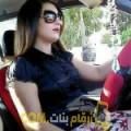 أنا هبة من عمان 37 سنة مطلق(ة) و أبحث عن رجال ل التعارف