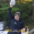 أنا أميمة من الجزائر 41 سنة مطلق(ة) و أبحث عن رجال ل الصداقة
