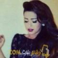 أنا ريهام من اليمن 21 سنة عازب(ة) و أبحث عن رجال ل الحب