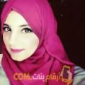 أنا ابتسام من العراق 25 سنة عازب(ة) و أبحث عن رجال ل التعارف
