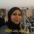 أنا خوخة من السعودية 29 سنة عازب(ة) و أبحث عن رجال ل الحب