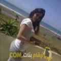 أنا جهان من اليمن 26 سنة عازب(ة) و أبحث عن رجال ل المتعة