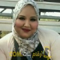 أنا حنان من اليمن 32 سنة عازب(ة) و أبحث عن رجال ل التعارف