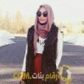 أنا فردوس من الكويت 26 سنة عازب(ة) و أبحث عن رجال ل المتعة