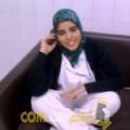 أنا سلطانة من قطر 29 سنة عازب(ة) و أبحث عن رجال ل التعارف