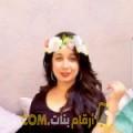 أنا ميرنة من عمان 24 سنة عازب(ة) و أبحث عن رجال ل التعارف