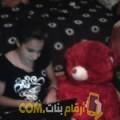 أنا إنتصار من الكويت 24 سنة عازب(ة) و أبحث عن رجال ل الصداقة