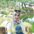 أنا ليلى من الأردن 26 سنة عازب(ة) و أبحث عن رجال ل الزواج