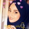 أنا وئام من قطر 19 سنة عازب(ة) و أبحث عن رجال ل التعارف