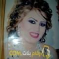 أنا وسام من تونس 30 سنة عازب(ة) و أبحث عن رجال ل المتعة