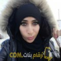 أنا نورة من اليمن 22 سنة عازب(ة) و أبحث عن رجال ل الدردشة