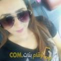 أنا نادية من الجزائر 32 سنة مطلق(ة) و أبحث عن رجال ل الحب