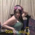 أنا راضية من اليمن 26 سنة عازب(ة) و أبحث عن رجال ل الصداقة