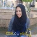 أنا زينب من تونس 21 سنة عازب(ة) و أبحث عن رجال ل الصداقة