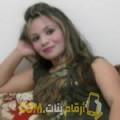 أنا عيدة من فلسطين 29 سنة عازب(ة) و أبحث عن رجال ل الحب