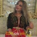 أنا نور الهدى من تونس 28 سنة عازب(ة) و أبحث عن رجال ل الزواج
