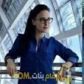 أنا تاتيانة من البحرين 23 سنة عازب(ة) و أبحث عن رجال ل الصداقة