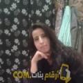 أنا زهرة من سوريا 39 سنة مطلق(ة) و أبحث عن رجال ل الصداقة
