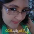 أنا إنصاف من الكويت 29 سنة عازب(ة) و أبحث عن رجال ل الدردشة