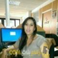 أنا ياسمينة من فلسطين 35 سنة مطلق(ة) و أبحث عن رجال ل الصداقة