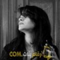 أنا رجاء من تونس 34 سنة مطلق(ة) و أبحث عن رجال ل المتعة